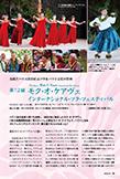 【国外イベント】モク・オ・ケアヴェ インターナショナル・フラ・フェスティバルほか