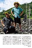 【特集】ハワイの源流をたどるタヒチの旅 ライアテア島はハヴァイイだった