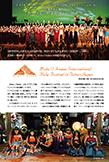 【コンペリポート】モク・オ・ケアヴェ・インターナショナル・フラ・フェスティバル2019 日本大会in鳥取など